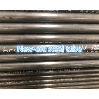 China High Pressure Seamless Boiler Tube Alloy Steel Tubes 1 - 15mm Wt Size ISO9001 on sale