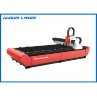 Quality 500W Fiber Laser Cutting Machine For Metal Tube / Plate Good Precision for sale