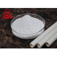 Buy 1250Mesh White Coated Calcium Carbonate Powder For PVC 0.3% Moisture at wholesale prices