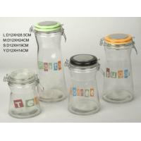 Quality Glass Jar & Glass Food Container for sale