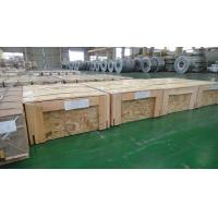 Quality Anti-corrosion resistance SUS201 cold rolled stainless steel coil with 1.0-3.0mm thickness for sale