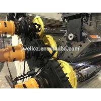 Buy JWELL PMMA/GPPS plate production line at wholesale prices