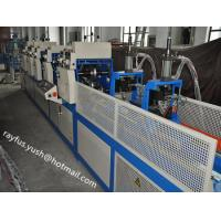 Quality Paper Corner Protector Paper Pipe Making Machine High Speed Cutting Punching Unit Optional for sale