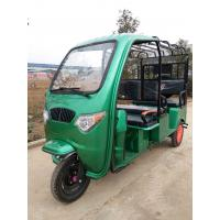 Quality New Design Electric Rickshaw Indian Auto Rickshaw with 1000W Motor for sale