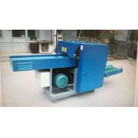 China STB006 waste textile cutting machine cloth fabric cutter 6/8 kinfe on sale