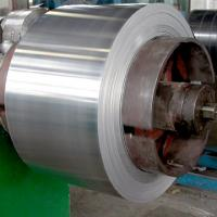 Quality Cold Rolled Stainless Steel Strip Coil for sale