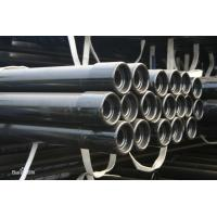 Quality EUE Seamless Tubing from China for sale