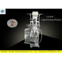 China Multifunction Automatic Liquid Packaging Machine For /Water Small Sachet on sale