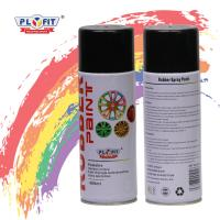 Quality Acrylic Material Rubber Coat Spray Paint Synthetic Liquid Low Chemical Odor for sale