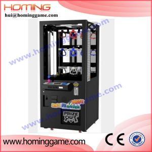 Quality key master game machine/ 2016 Newest Key Master Game Machine for sale(hui@hominggame.com) for sale