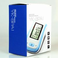 China 5 colors Upper Arm YK-BPA Digital BP monitor on sale