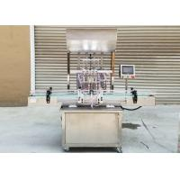 Quality High Performance Automatic Filling Machine / Peanut Butter Filling Machine for sale