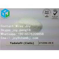 82% tadalafil / cialis cas 171596-29-5 from china suppliers