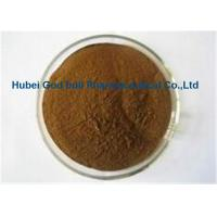 Quality Brown Fine Herbal Extract Powder Polygonatum Sibiricum PE Pharmaceutical Grade for sale