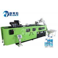 Quality 9000 BPH Capacity Rotary Blowing Machine Blowing Air System PLC Controlling for sale