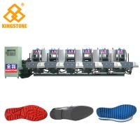 Quality Leather Shoe Sole Making Machine , Rubber Shoe Insoles Vertical Injection Machine  for sale