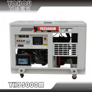 China Three Phase 15000w 2000w 25000w 30000w Gasoline Generator Set for sale on sale