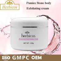 Quality Private Label Pumice Stone Body Exfoliating Cream 200g Skin Care Products for sale