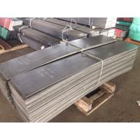China 420C stainless steel plates / cold rolled, bright annealed, thicknes 3.5mm on sale
