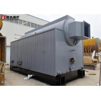 China High Security Industrial Steam Boiler  Waste Fabric Fired ASME Certification on sale