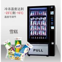 Healthy Food Vending Machines Automatic Sell ICE Cream /  Frozen Meat / Seafood