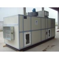 Buy Automatic Electric Regeneration Industrial Desiccant Air Dryer with Cooling System at wholesale prices