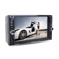 Buy cheap Reakosound 2 Din Touch Screen Car Stereo Mp5 Support Phone Charge 7652d from wholesalers
