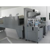 China Shrink Film Automated Packaging Machines for Water Packaging Plant Shrink Wrap Machine CE ISO on sale