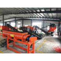 Quality Low cost cow dung organic fertilizer manufacturing plant granulator production line for sale for sale