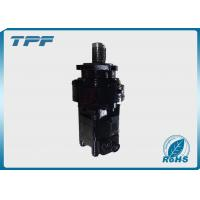 Quality Endurance  Hydraulic Pump Motor With Wet Disc Brake BMSY-BK02 Series for sale