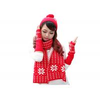 China Red Black Yellow Warm Winter Accessories Knitted Hat Scarf Glove Set For Adult on sale