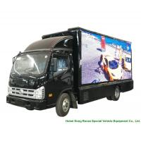 Quality Outdoor Mobile LED Billboard Truck , Vehicle Mounted LED Screen For Advertising for sale