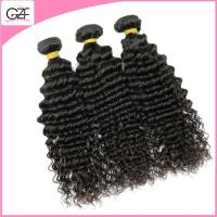 Quality Alibaba China Virgin Curl Soft Human Hair Afro Kinky Curly Weave No lice Steam Process for sale