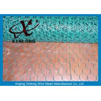 Quality Silver / Green Galvanised Chicken Wire For Farm Normal Hexagonal Wire Mesh for sale