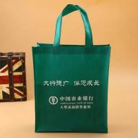 China Heat Transfer Non Woven Tote Bags With Logo Printed Multi Colors Optional on sale