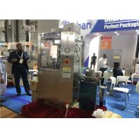 China Pharmacy Pellet And Liquid Capsule Filling Machine Full Automatic High Precision on sale