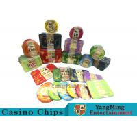 Quality Acrylic Plastic Deluxe Poker Set For 5 - 8 Players With 50 / 100mm Diameter for sale