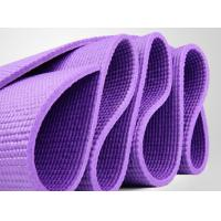 Quality Best anti slip colorful eco friendly natural TPE yoga mat for sale