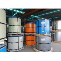 Buy Hot Dipped Prepainted Galvanized Steel Coil For Steel Shutter Door at wholesale prices