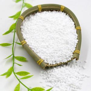 China White Granular Fertilizer Urea Nitrogen 46% Price urea prilled 0.85~2.75mm CAS NO. 53-17-6 on sale