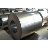 China Prime Cold Rolled Steel Strip on sale