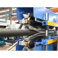 Quality Double Wall Corrugated DWC Pipe Machine HDPE Pipe Extrusion 200mm to 500mm for sale