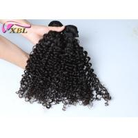 Quality Unprocessed Curly Brazilian Virgin Hair Weave Length 10 - 30 Inches for sale