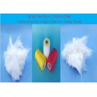 China Bright Raw White Virgin Polyester Staple Fiber / Psf Fiber For Sewing Thread on sale