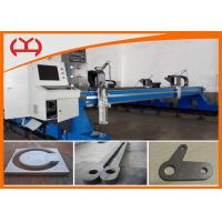 China TurboNest 2015 software CNC Metal Gantry  Plasma Cutting Machine on sale