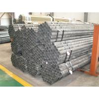 China Round Seamless Hot Formed Structural Steel Pipe 10 , 20 , 35 , 45 , 10Mn2 , 15Cr , 20Cr on sale
