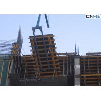 Steel Material Slab Formwork Systems Lift Fork 10kN / 15kN Bearing Load
