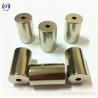 Buy cheap Neodymium Magnetic tube/ring from wholesalers