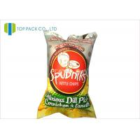 Quality 140 Micron Food Grade Printed Laminated Pouches Back Sealing Inflatable Chips for sale