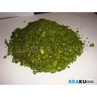 Quality Basic Green 4,Malachite Green,Basic dyes green for sale